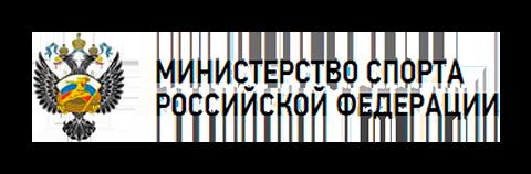 МИНСПОРТ