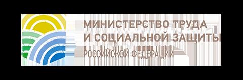 МИНТРУД